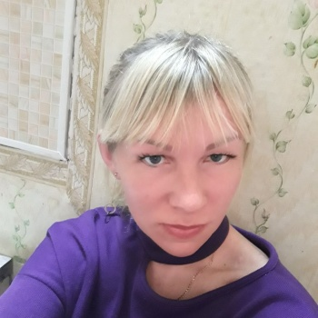 Евгения Чаркова - учитель английского языка по скайпу